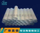 专业氧化铝陶瓷加工,厂家定制氧化铝陶瓷结构件