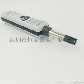 本安型防爆温湿度检测仪 YWSD-100A