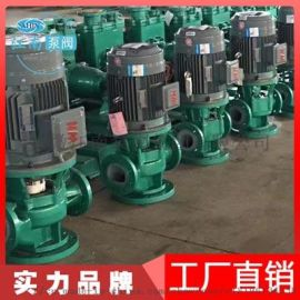 江南80GBF-20氟塑合金管道泵