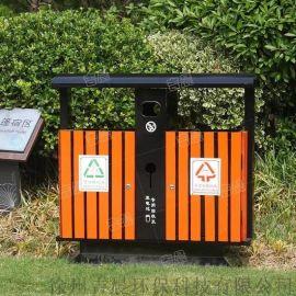 户外垃圾桶公园景点塑木分类果皮箱环卫分类垃圾箱双桶市政垃圾箱