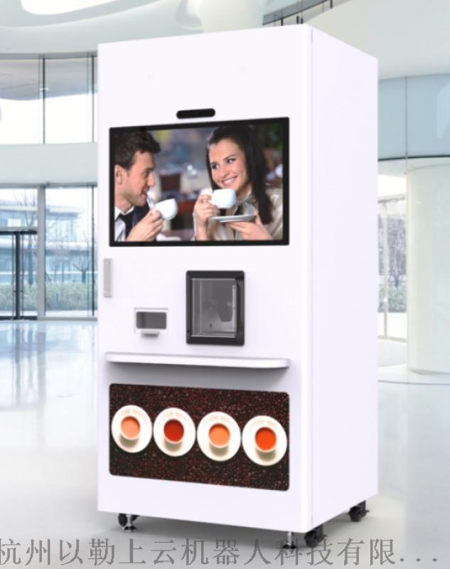 全自动商用咖啡机哪个品牌好