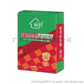广州雨停防水强力瓷砖胶