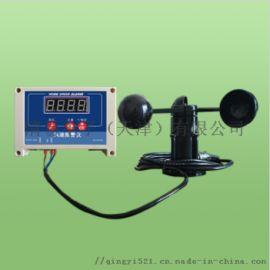 风速报 仪 采用显示输出自带声光报 功能