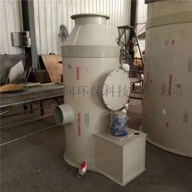 厂家直销水喷淋吸附塔 废气处理设备 工业废气净化器