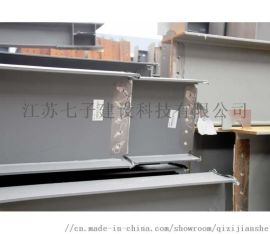 Q235 钢结构工程 钢结构安装 钢结构设计