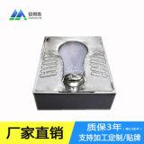 安邦杰厂家供应不锈钢免冲水型发泡蹲便器