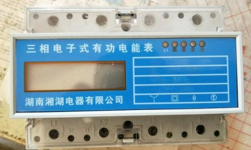 湘湖牌EDX-2U1C可编程直流电压表安装尺寸