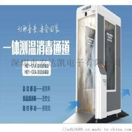 滁州智能测温  设备方案 自动化人脸识别智能测温  设备