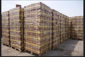 印尼低盐椰糠砖进口报关要素,广州港进口清关代理