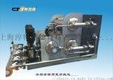 雙腔式無負壓供水設備/智慧雙腔變頻供水設備