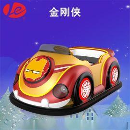 游乐设备广场户外儿童玩具车银河战队碰碰車双人厂家
