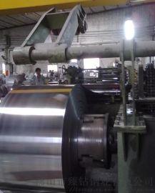 生产供应1/2H半硬304不锈钢卷带
