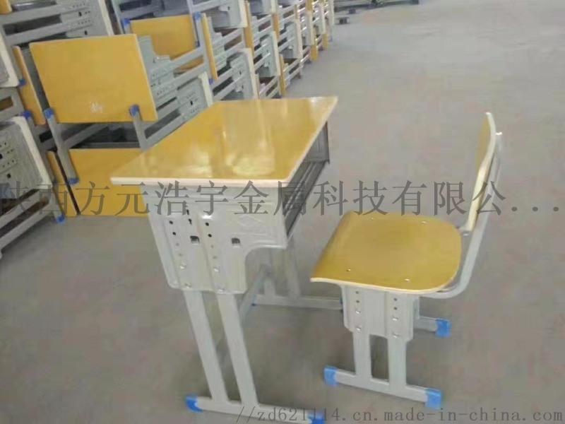 西安厂家直销学生桌椅
