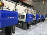 複合式注塑機噴漆、無錫吹膜機翻新、蘇州壓塑機噴漆