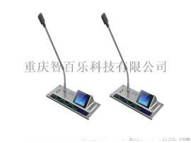 話筒E5000C/D
