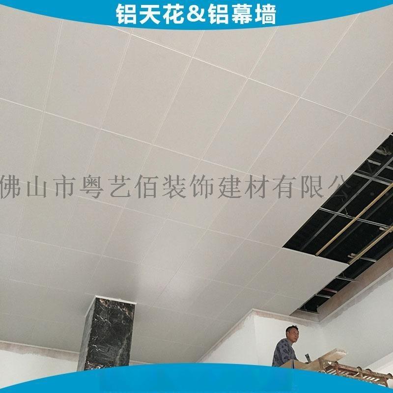 会议室吸音铝扣板 工程吊顶铝方板厂家 工程扣板厂家