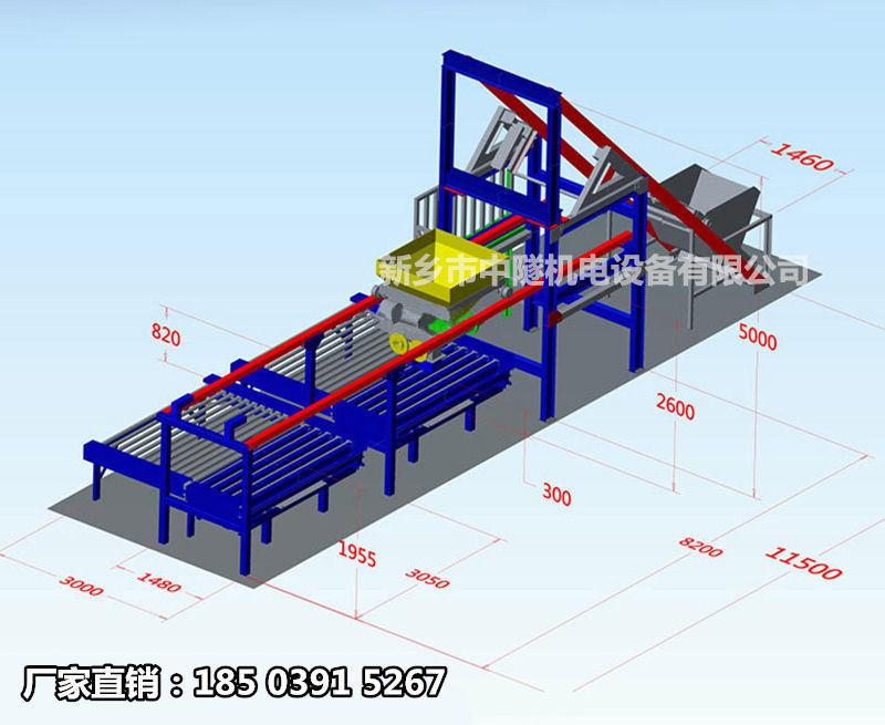 混凝土小型預製構件布料機/設備