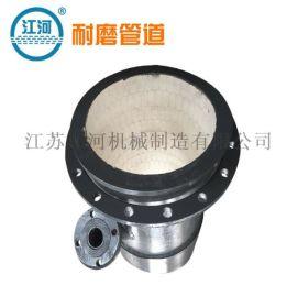陶瓷管,陶瓷贴片复合耐磨弯头,免费提供专业技术解答,江河