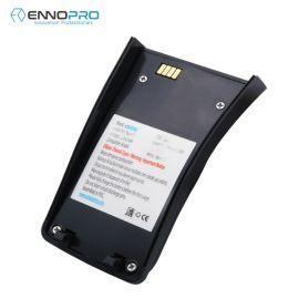 适用于Armas双向无线电对讲机电池组NAM07