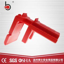 工业可调节球阀锁定安全锁具BD-F05A