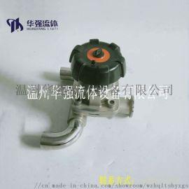 U型气动隔膜阀 卫生级三通 不锈钢常闭式隔膜阀