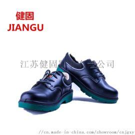 低帮头层牛皮防水防滑安全鞋定制