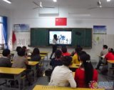 教育教学设备培训学习的重要载体
