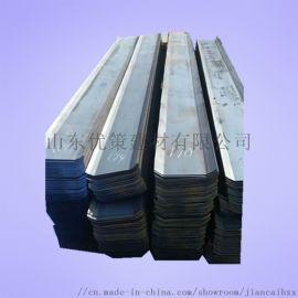 山东建筑止水钢板 u型止水钢板 钢板止水带 规格齐全