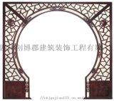 四川做垂花门落地罩的装饰拱门、雕花镂空落地罩