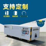 3t智慧agv平板車帕菲特磁條導航無人搬運車
