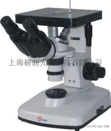 MMAS-4 金相显微镜
