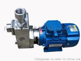 广丰不锈钢自吸泵 化工自吸泵 耐腐蚀自吸式水泵