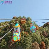 專業設計建造旅遊風景區遊樂設施 纜車 索道項目公司