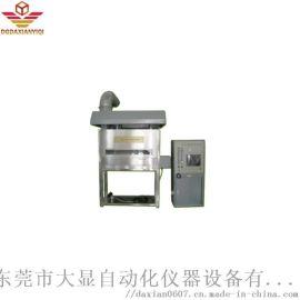 地面材料热辐射通量试验机