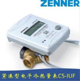 真兰电子热/冷量表配超声波流量计能量计