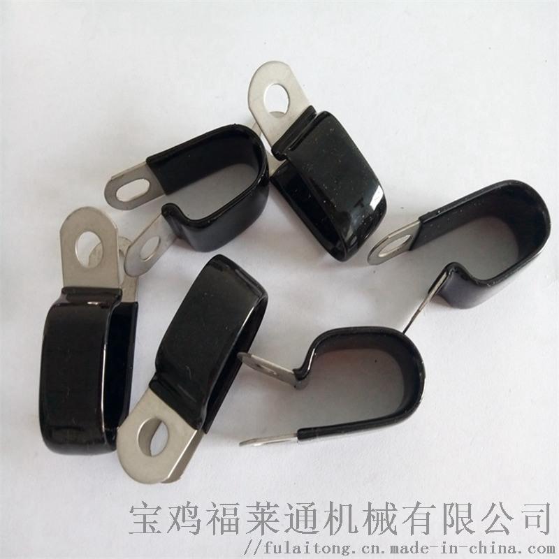 黑色包膠皮R型不鏽鋼管夾 汽車波紋管專用