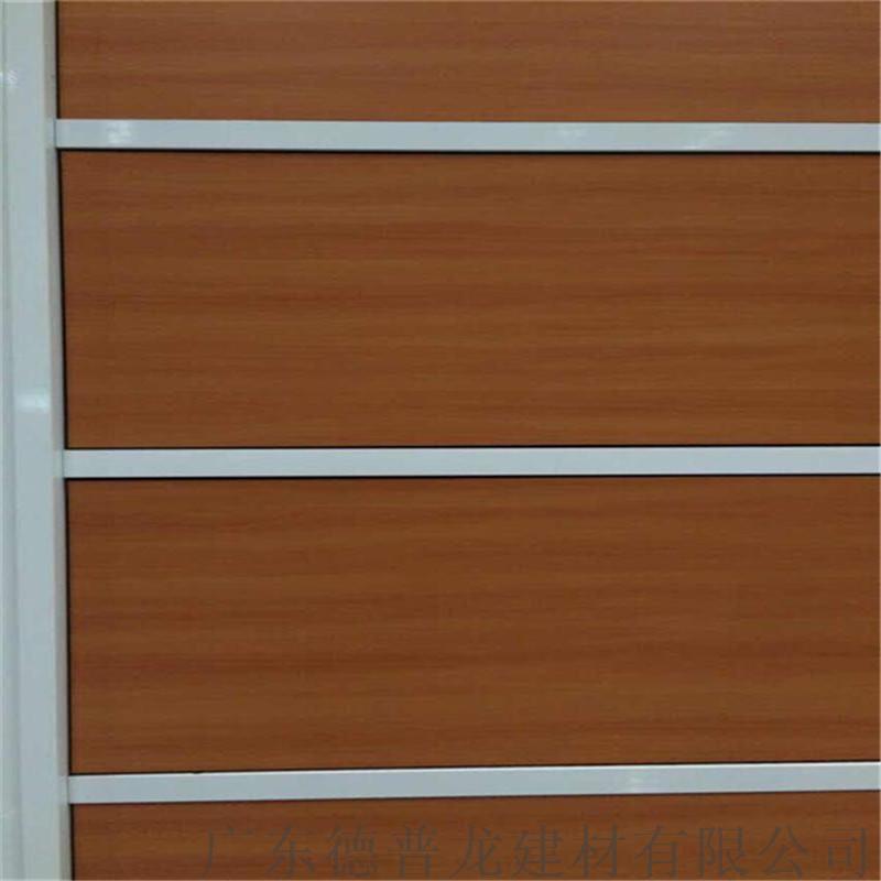 转印木纹铝单板 供应高优质环保木纹铝单板