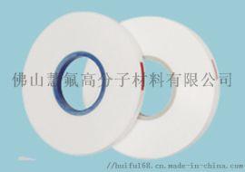 佛山铁氟龙胶带 厂家供应 生产制造 品质保障