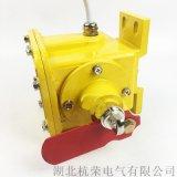 ZL-B-800輸材長皮帶安裝撕裂保護裝置
