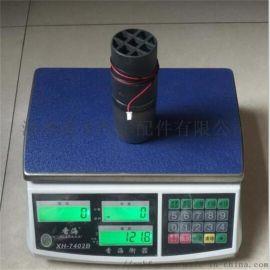 沧州惠丰 加工五金冲压件 加工电子**气瓶7公分