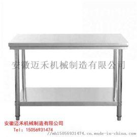 不锈钢桌子