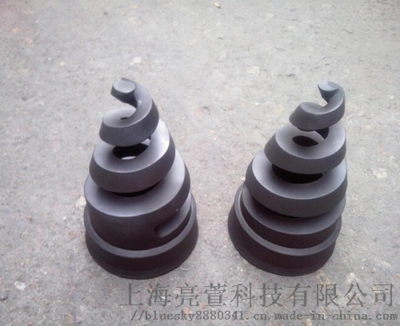 脱 用反应烧结碳化硅螺旋喷嘴