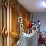 S形造型木紋鋁方通 熱轉印弧形鋁方通牆身