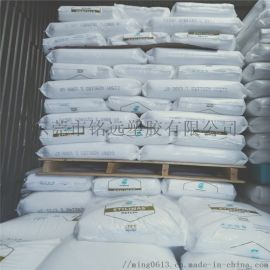 LDPE 1C7A 薄膜级 涂覆级 编织袋料