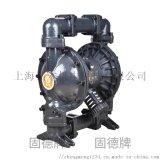 无密封BFQ-25GTFF第三代气动隔膜泵