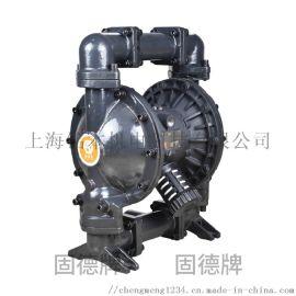 无密封BFQ-25GTFF**代气动隔膜泵