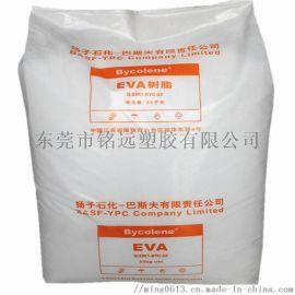 发泡级EVA塑料颗粒 高透明 光学级EVA原料