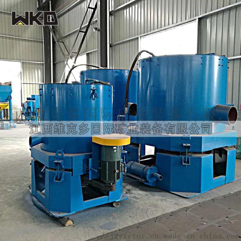 鐵礦精選離心機 全套選金設備 60型離心選礦機