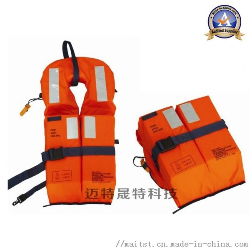 新标准船用救生衣成人专业船检救生衣ccs认证
