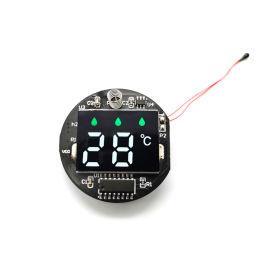 智能保温杯测温模块 温度显示模块 智能水杯电路板